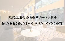 MARRONNIER SPA RESORT